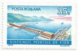 România, LP735/1970, Sistemul hidroenergetic Porțile de Fier, eroare, MNH
