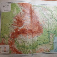 atlas geografic din anul 1929-institutul cartografic unirea brasov(romania mare)