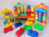 Cumpara ieftin Cuburi mari de constructie 63 piese