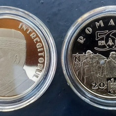 Romania 50 BANI proof 2019 Regele Ferdinand I Intregitorul in capsula transp