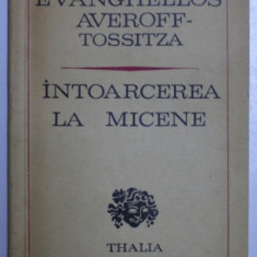 INTOARCEREA LA MICENE - piesa in doua parti si patru tablouri de EVANGHELLOS AVEROFF - TOSSITZA , 1975