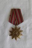 ZIUA FORTELOR ARMATE 25 OCTOMBRIE 1944 - 1964