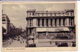 6 - Bucuresti - Cercul Militar, carte postala / terasa , masini, Circulata, Fotografie