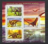 Romania MNH 2005 - Dinozauri din Tara Hategului - LP 1675 a, Nestampilat