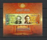 Romania MNH 2006 - LP 1726b - Emisiunea comuna Romania Ungaria compozitori -bloc, Nestampilat