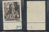ROMANIA 1944 emisiunea Odorhei original 1P/ 18f expertizat machetator MNH