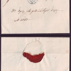 1862 Romania Scrisoare veche BUCURESCI - BUZAU 12, sigiliu