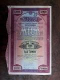 Cumpara ieftin 5000 Lei 1938 Mica SA Bucuresti actiuni vechi / actiune veche Romania 861470