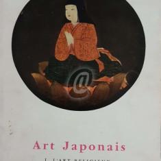 Art Japonais, vol. 1, 2 - L'art religieux. Les e-makimonos