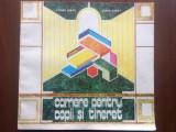 CAMERE PENTRU COPII SI TINERET Cosma Jurcov ed tehnica 1987 amenajari interioare, Alta editura