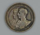 Medalia EXPOSITIUNEA COOPERATORILOR 1894, Bucuresti