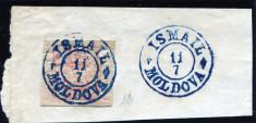 1858   ROMANIA       CAP DE BOUR EM.2 - STAMPILA ISMAIL / FRAGMENT HARTIE foto