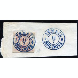 1858   ROMANIA       CAP DE BOUR EM.2 - STAMPILA ISMAIL / FRAGMENT HARTIE