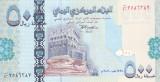 Bancnota Yemen 500 Riali 2007 - P34 UNC