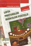 România, Lista preţurilor mărcilor poştale, 2013