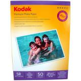 Hartie foto Kodak Premium Glossy 5R, 200 g/mp, 50 coli/pachet