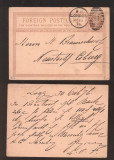 Great Britain 1876 Victorian Foreign Post card London cancel D.355