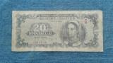 20 Lei 1950 Romania