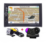 Navigatie 2Din mp5 player auto 7020G, Harti 2018 Full Europa, Rama adaptoare, Suporti, Camera
