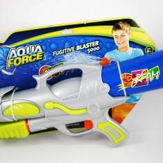 Pistol cu apa AQUA FORCE GUN - Umple-l cu apa si stropeste-ti prietenii :)