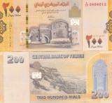 Yemen 200 Riali 2018 UNC