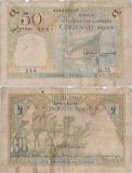 1952, 50 francs (P-25) - Somalia Franceză!
