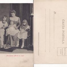 Casa regala - Principesa  Maria, principii-clasica
