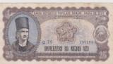 25 LEI 1952/UNC