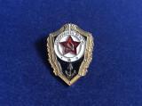 Insigna Rusia - Marină - Armata rusa - Marina militară