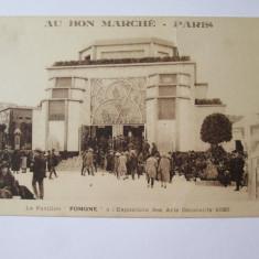 Carte postala necirculată Paris-Expozitia de arte decorative 1925