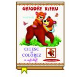 Citesc si colorez cu autocolante - Mama | Grigore Vieru