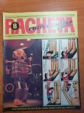 Revista pentru copii -  racheta cutezatorilor - august 1970