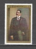 Cuba.1978 Posta aeriana-125 ani nastere  J.Marti-om politic si scriitor  PC.23, Nestampilat