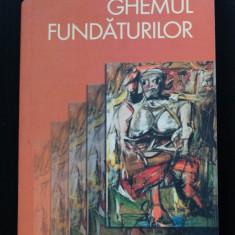 William Burroughs - Ghemul fundăturilor (trad. Radu Paraschivescu)