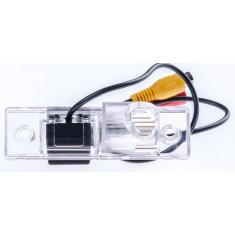 Camera marsarier Chevrolet Captiva, Cruze, Aveo, Epica, Spark, Kalos, Orlando – 9037, HS8021