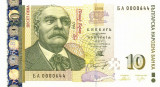 BULGARIA █ bancnota █ 10 Leva █ 2008 █ P-117b █ UNC █ necirculata