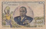 FRENCH EQUATORIAL AFRICA CAMEROUN CAMEROON CAMERUN 100 FRANCS ND(1957) UZATA