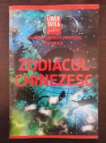 COLECTIA HOROSCOP UNIVERSAL - ZODIACUL CHINEZESC (volumul II)
