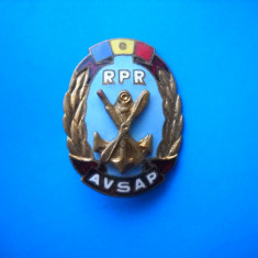 HOPCT ROMANIA INSIGNA VECHE  RPR  AVSAP [ 4 ]
