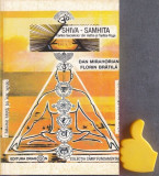 Shiva-Samhita Dan Mirahorian, Florin Bratila