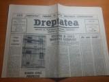 """dreptatea 9 mai 1991-lansarea filmului romanesc  """"piata universitatii """""""