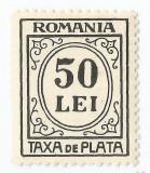 România, LP IV.18a/1942, Taxă de plată, valori mari, 50 lei, eroare, MNH, Nestampilat