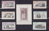 ROMANIA 1959 LP 480 LP 481 - 500 ANI  BUCURESTI  SI VLAD TEPES SERIE+ COLITA MNH, Nestampilat