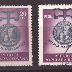 1952 - Medalia maternitatii, eroare - imprimare deplasata