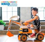 Cumpara ieftin Excavator pentru copii de la 2 la 7 ani, electric, cu telecomandă, Victronic
