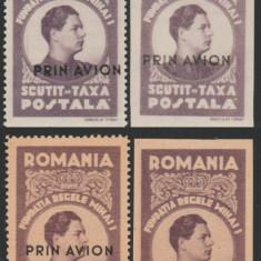 1947 Romania - Fundatia Regele Mihai PRIN AVION, hartie alba + gri, cu o eroare
