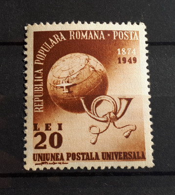 Romania - LP 255 - Aniversarea a 75 de ani UPU- 1949 MNH - Serie completa foto