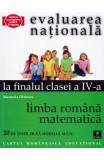 Evaluarea nationala la finalul clasei 4 - Limba romana, matematica - Manuela Dinescu