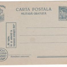 Romania 1907-1908 - Mandat postal UPU Tipografiate 5 Bani