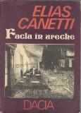 Facla in ureche - Elias Canetti (laureat Nobel)